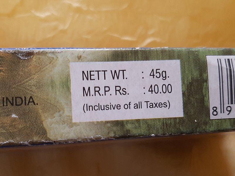 Цена палочек ароматических Индия