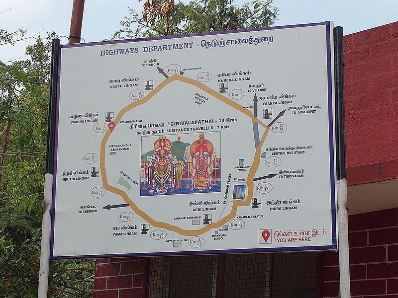 Карта Тируваннамалаи