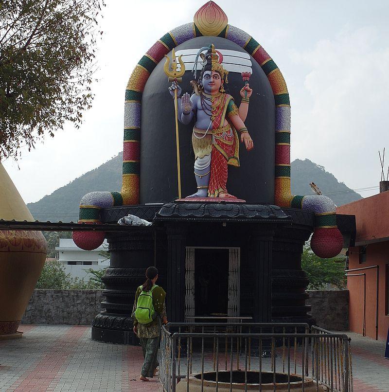 храм Ардханаришвары