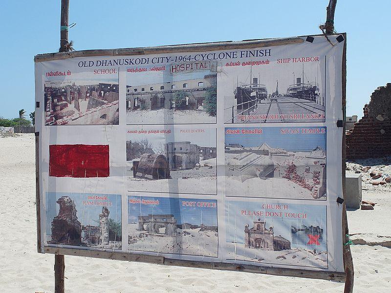 Old Dhanushkodi City