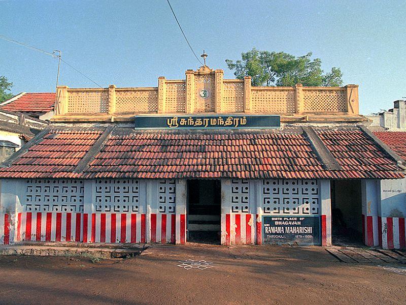 Сундара Мандирам