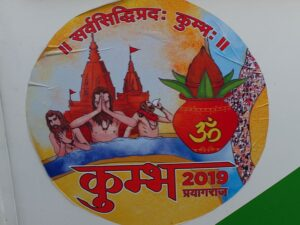 Логотип праздника кувшинов в Индии