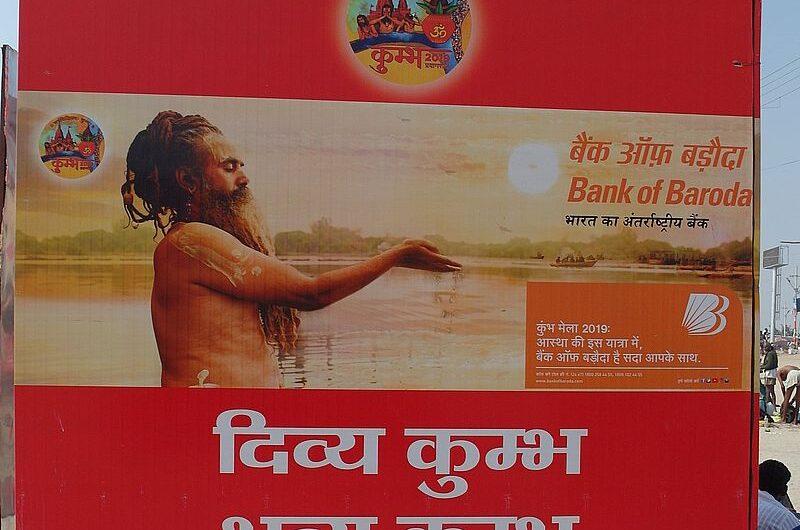 Кумбха Мела — один из самых грандиозных фестивалей мира