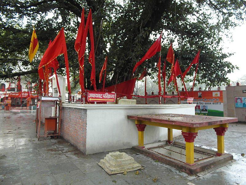 Акшаяват Тиртхарадж