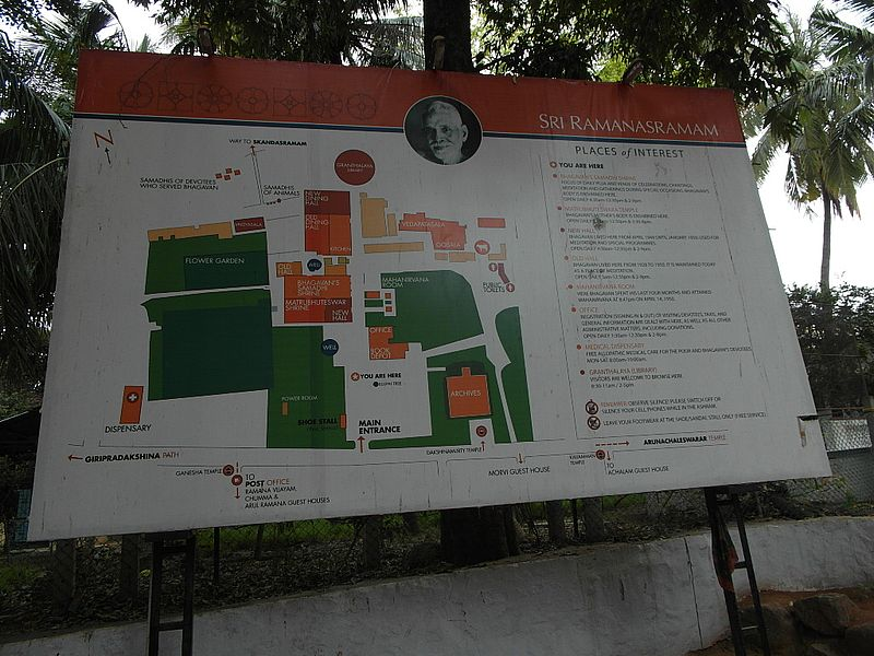 Карта ашрама Рамана Махарши