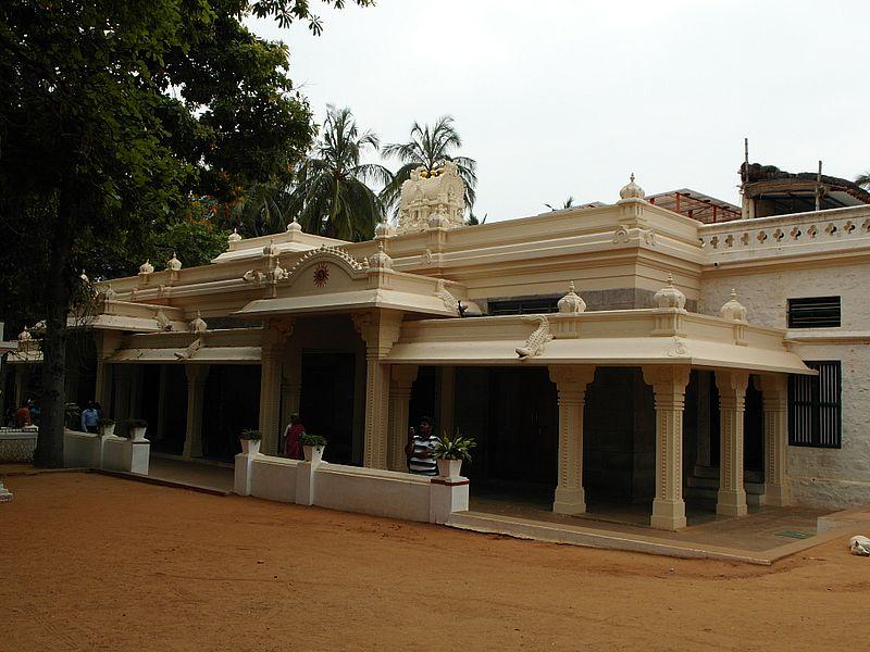 Раманашрам
