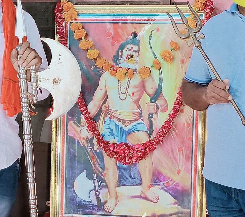 Парашурама Джаянти
