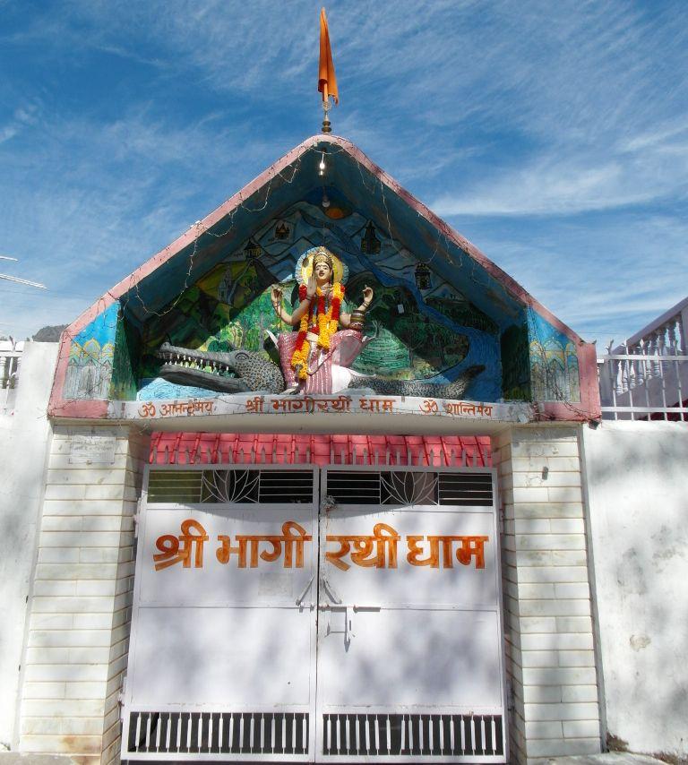 Храм Ганги в Ришикеше