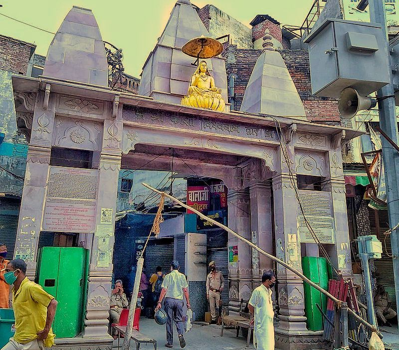 Вход в Вишванатх