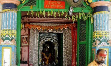Брахма Мандир