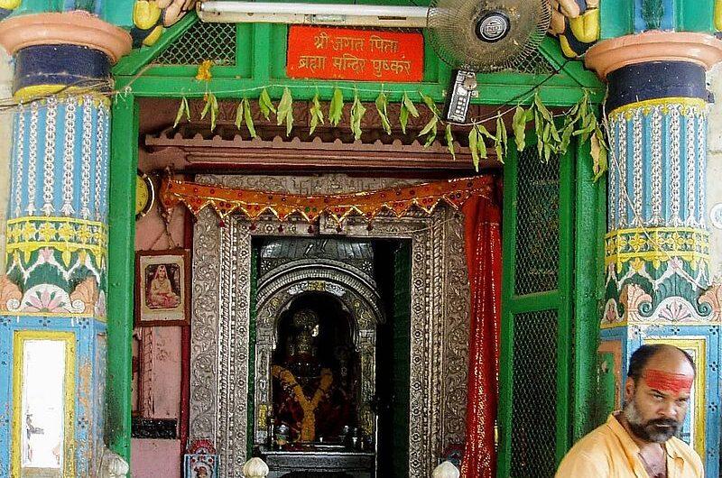 Джагатпита Брахма Мандир: главный храм Брахмы в Индии