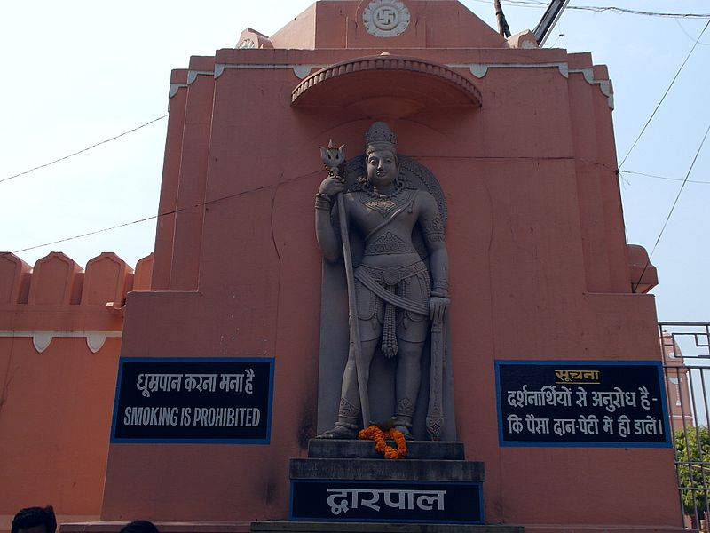 Шри Каши Вишванатх