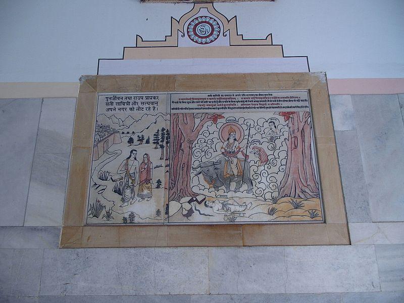 Нью Вишванатх Темпл