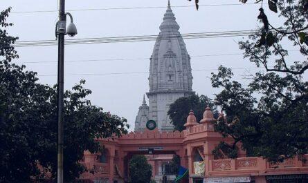 Храм Нью Каши Вишванатх в Варанаси