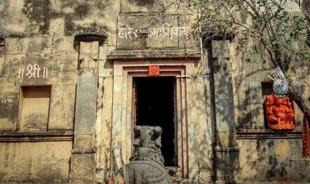 Гатешвара Махадев Манд