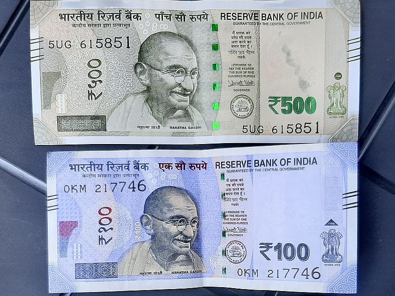 Рупии деньги Индии