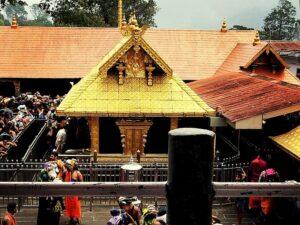 Храм Айяппы Сабаримала