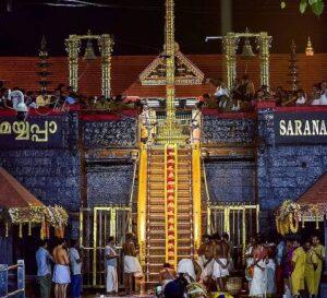 Свами Айяппа Храм в Керале