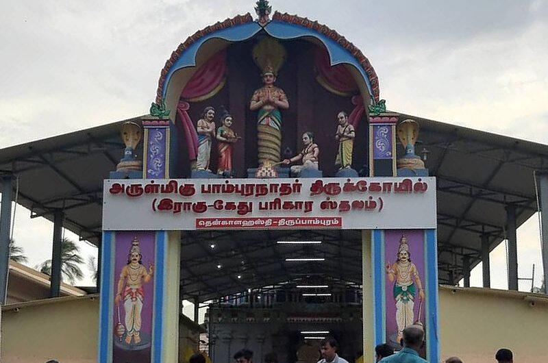 Храмы Раху и Кету в Индии