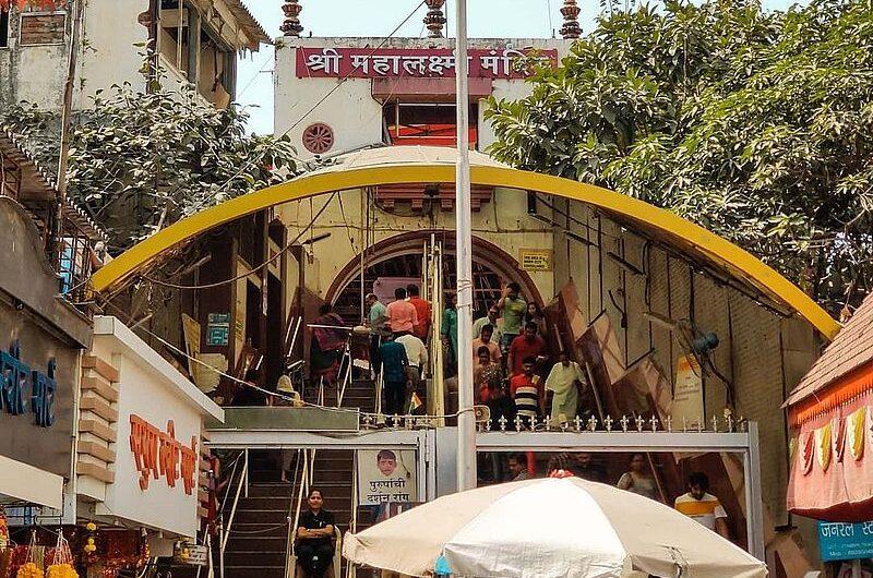 Храм Махалакшми — главная индуистская святыня Мумбаи