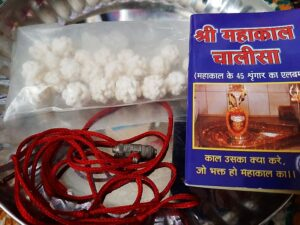 Из храма Махакалешвары