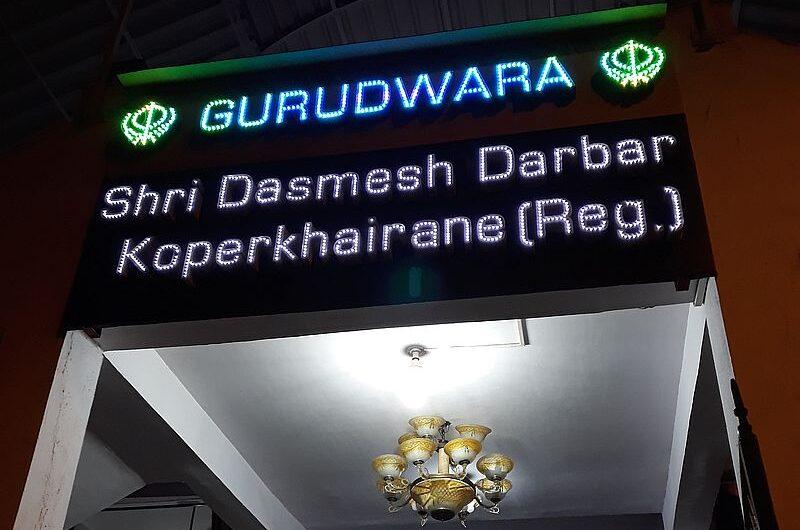 Пять причин посетить гурудвару