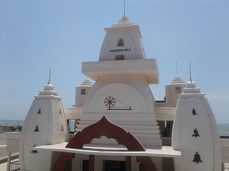 Ганди Мандапам в Каньякумари
