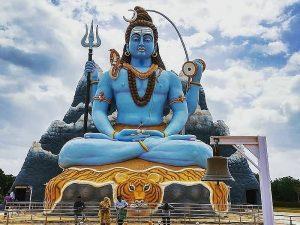 Шива в Бишангархе