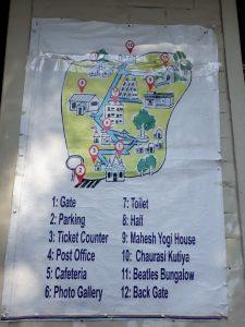Карта ашрама Битлз
