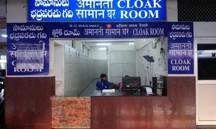 Камеры хранения в Индии