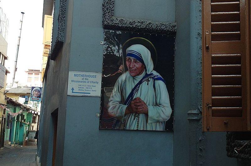 Mother House в Калькутте: дом Матери Терезы