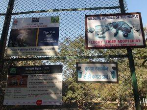 Табличка в зоопарке Индора
