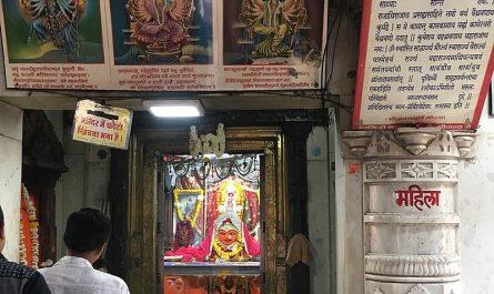 Harsiddhi Mata Mandir