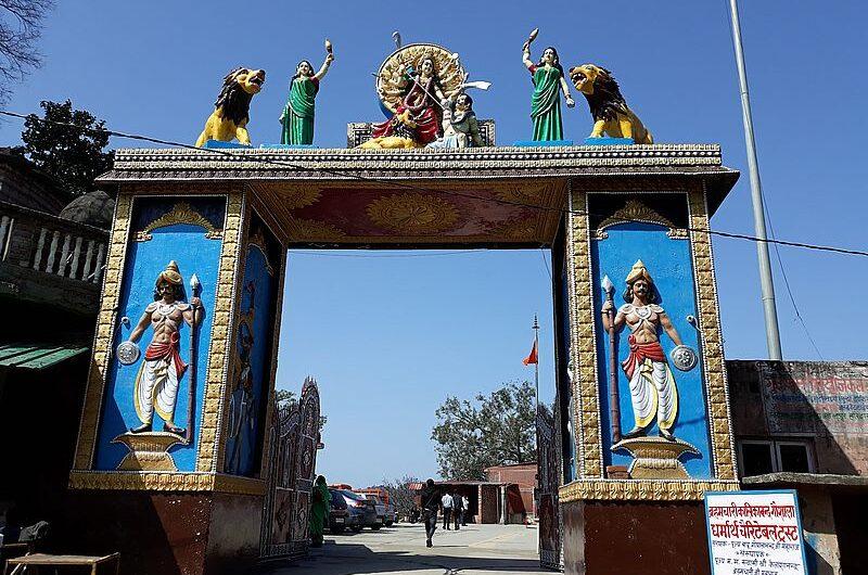 Храм Чанди Деви в Харидваре