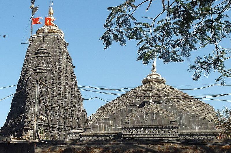 Храм Шивы Триамбакешвар