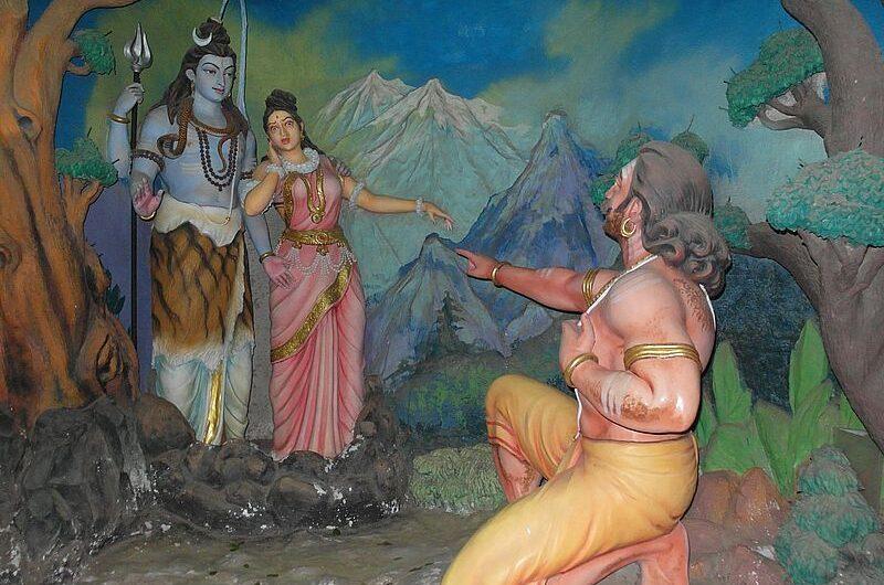 Места почитания Раваны в Индии