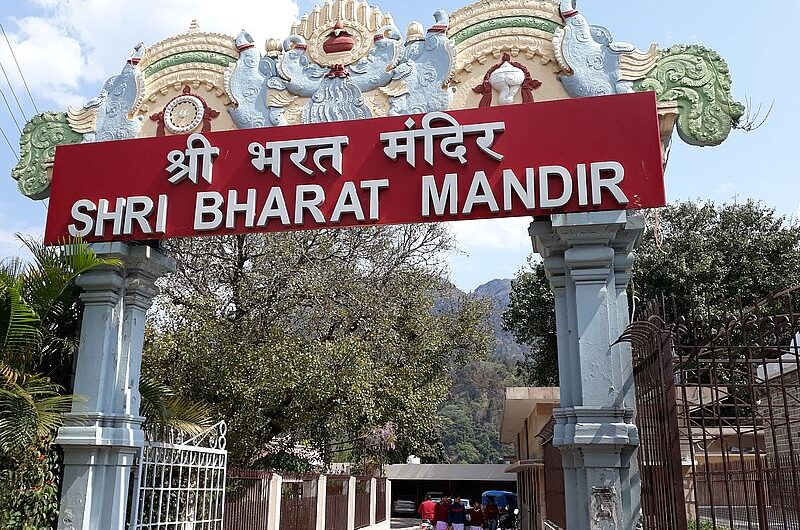 Шри Бхарат Мандир: самый старый храм Ришикеша