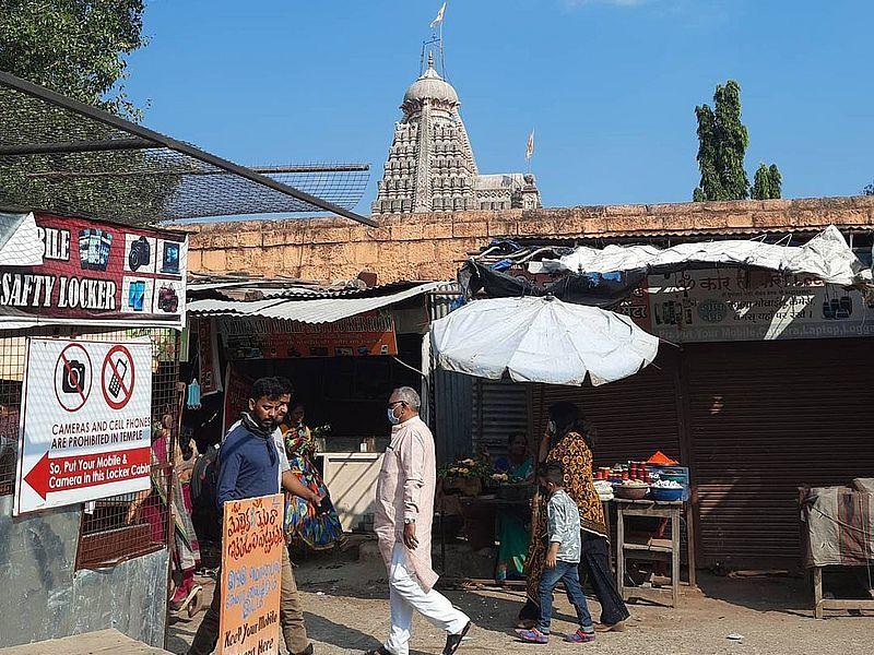 Храм Гришнешвары
