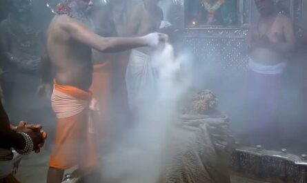 Бхасма-аарти