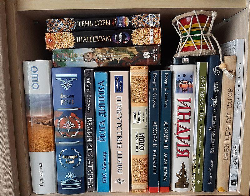 Книги об Индии