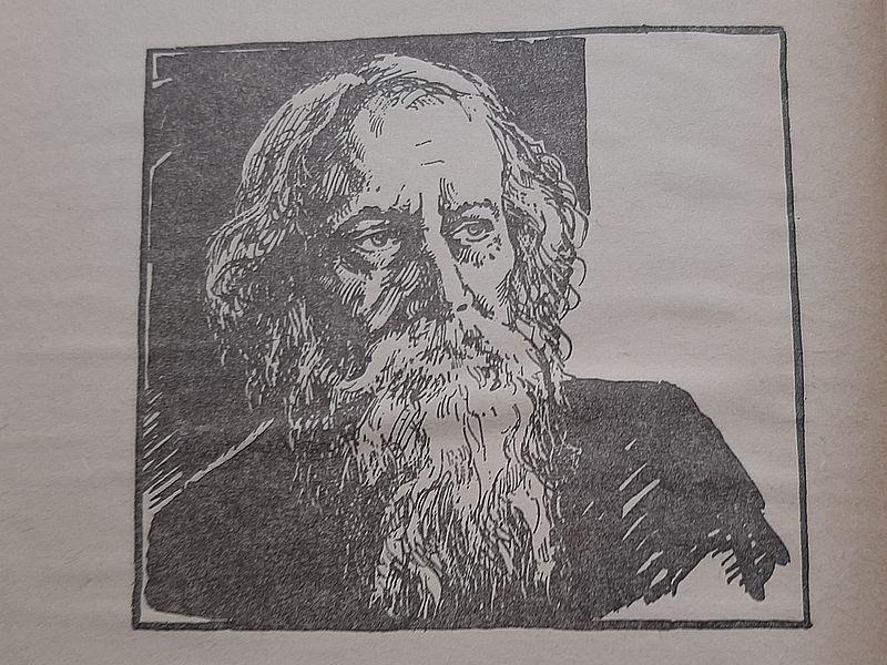 Тагор Рабиндранат