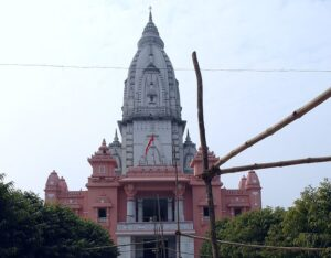 Храм Нью Каши Вишванатх