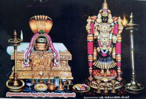 Шива и Парвати в Тричи