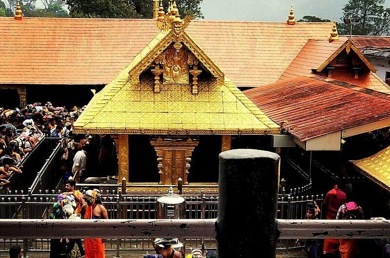 Храм Сабаримала: место поклонения Айяппа Свами