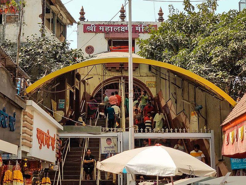 Храм Махалакшми в Мумбаи