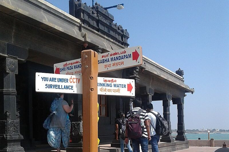 Путешествие на скалу Вивекананды (Каньякумари)
