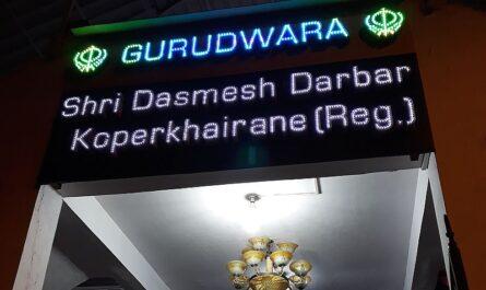 Гурудвары в Индии