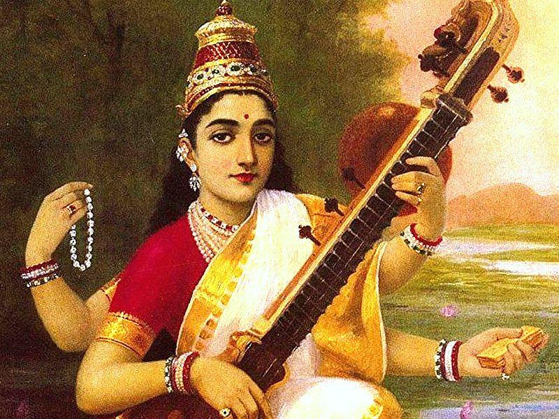 Богиня Сарасвати Рави Верма